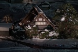The Wada House (Shirakawa-go)