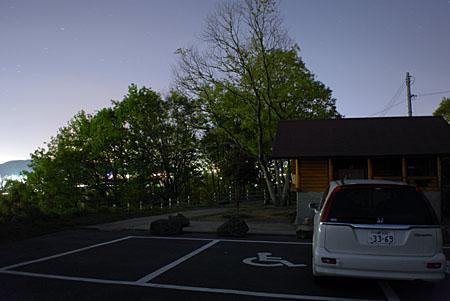 愛宕神社麓の夜景