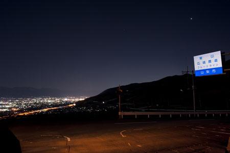 フルーツラインの夜景