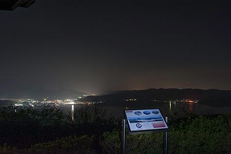 日岳公園の夜景