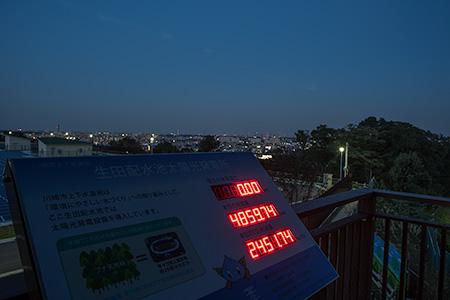 生田配水池 展望デッキの夜景