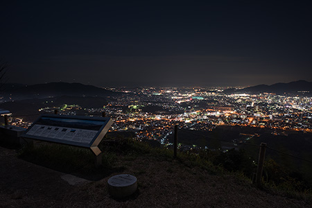 四王寺山 岩屋城跡の夜景