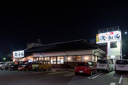 牧のうどん(空港店)展望台の夜景