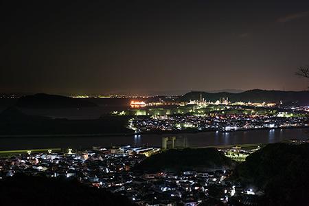 有田みかん海道