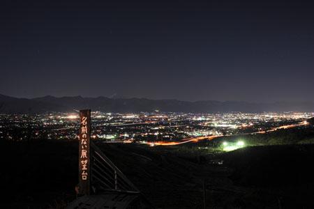 名前のない展望台の夜景