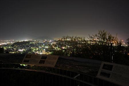 西山公園の夜景