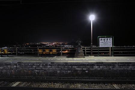 姨捨駅の夜景