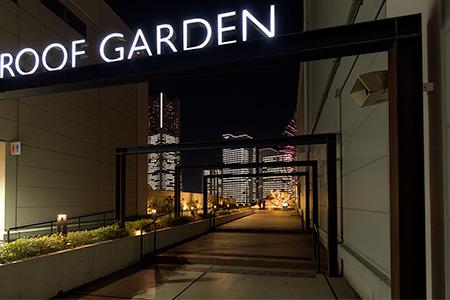 横浜ワールドポーターズ ルーフガーデンの夜景