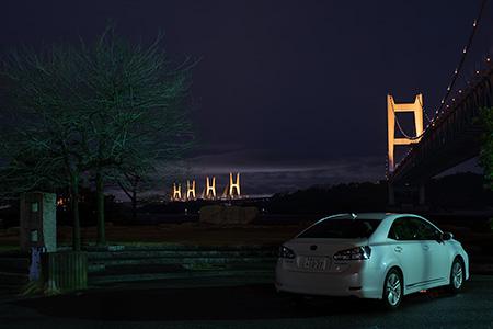 田土浦公園の夜景