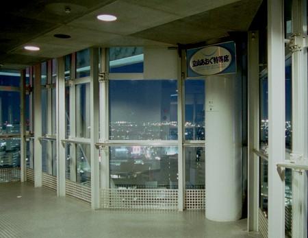 富山市役所 展望塔の夜景