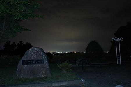 やまゆりパークの夜景
